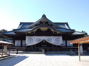 YasukuniShrine