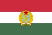 CommunistHungaryFlag