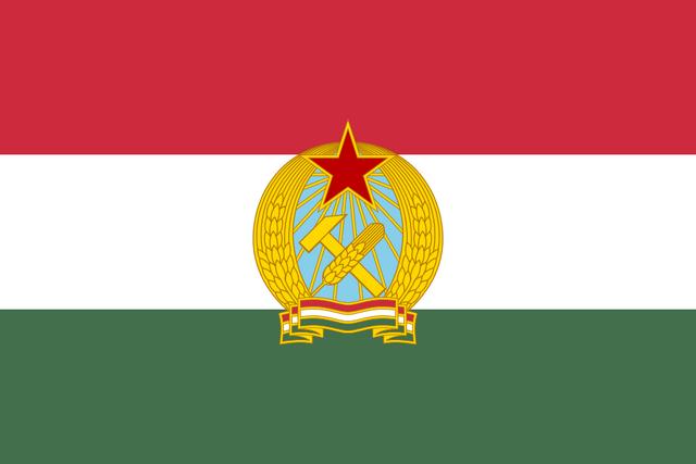 File:CommunistHungaryFlag.png