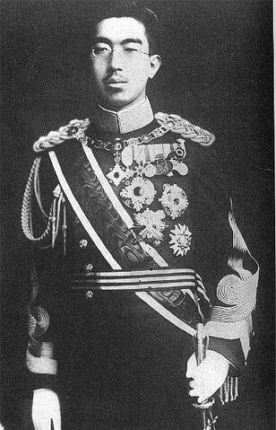 File:Hirohito.jpg