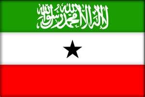 File:SomalilandFlag.jpg