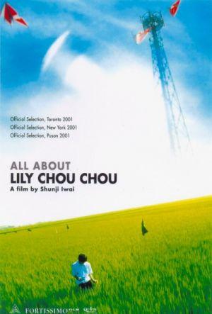 File:All about lily chou chou.jpg