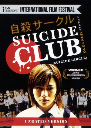 File:Suicide club.jpg