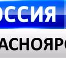 Телевизионные каналы Сибирского федерального округа