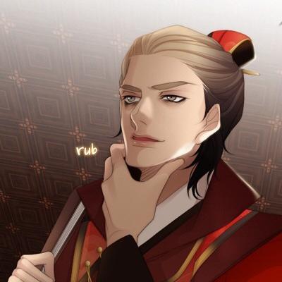File:52 SeoSeo Crown Prince.png
