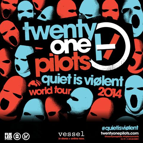 File:Qiv tour.png