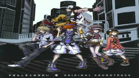 The World Ends With You OST 09 - Ooparts