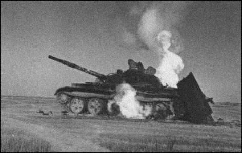 File:TankFire.jpg