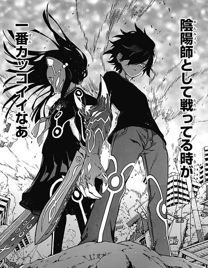 Image - Rokuro and Benio fighting Impurities together2.png ...