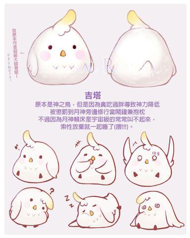 File:Luna Concept 5.JPG