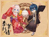 Senshi Chinese New Year