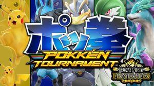 Pokken Tournament Title