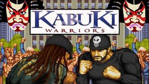 Kabukiwarriors