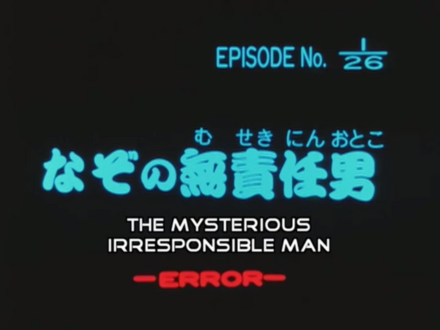 File:Title Card-1 S1-1.png