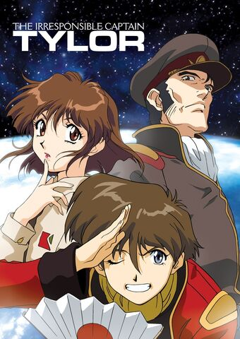 File:The Irresponsible Captain Tylor R1-DVD-Cover.jpg