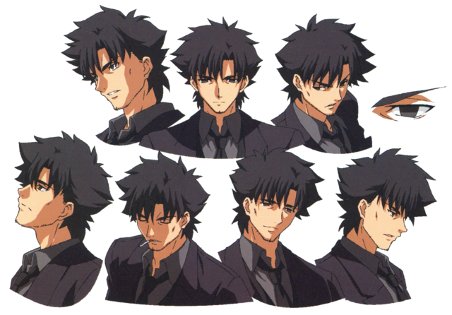 File:Kiritsugu ufotable Fate Zero Character Sheet 2.png