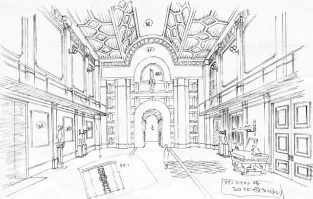 File:Einzbern Castle entrance.png