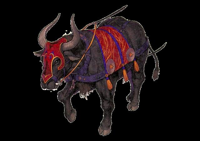 Tập tin:Divine Bull.png