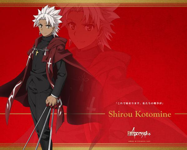 File:Shirou Wallpaper.jpg