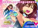 Aoko seventh Golden Heroine 01
