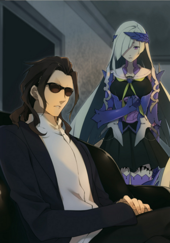 File:BrynhildProto2.png