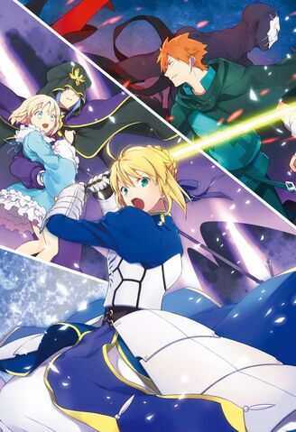 File:Fate labyrinth team Manaka Archer Assassin Caster Saber battle.jpg