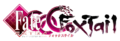 Fate extra ccc foxtail logo.png
