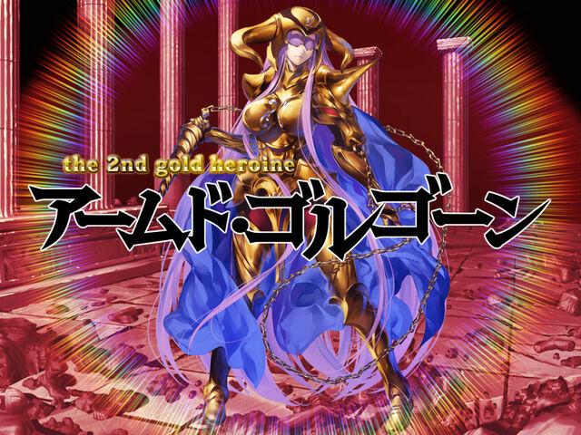 File:Back Alley Satsuki - Rider 01.jpg