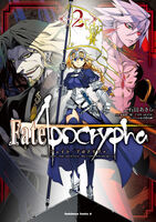 Fate Apocrypha Manga Volume 2 Cover