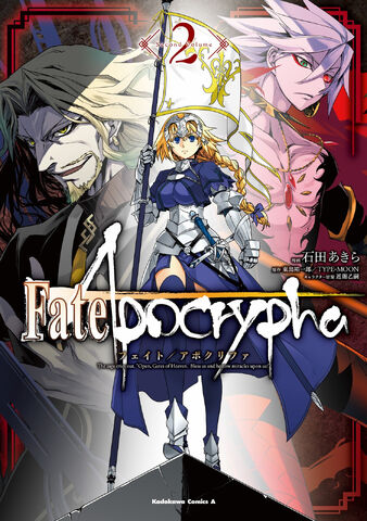 Tập tin:Fate Apocrypha Manga Volume 2 Cover.jpg
