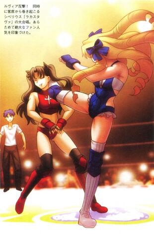 File:Great Luvia vs Dynamite Rin 02.jpg