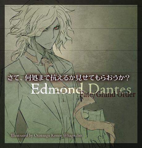 File:Edmond konoe.jpg