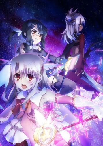 File:Fate kaleid liner PRISMA ILLYA 2wei! Visual 2.jpg