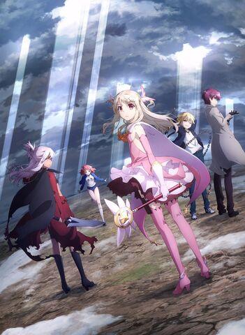 File:Fate kaleid liner PRISMA ILLYA 3rei!!! Visual 2.jpg
