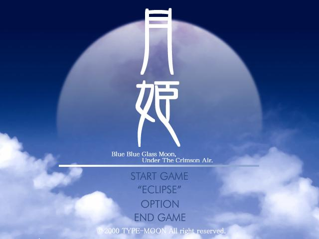 Tập tin:Tsukihime Title (100%).JPG