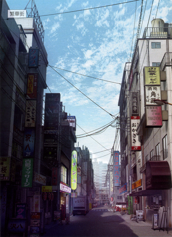 File:Misaki town Mahoyo shopping district.png