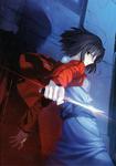 Kara no kyoukai novel cover 1