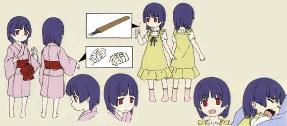 Tập tin:Ufotable Fujino child.png