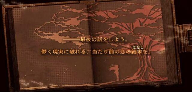 File:Sakuradepiction.jpg