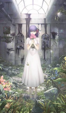 File:Fate Stay Night Heaven's Feel anime key art.png