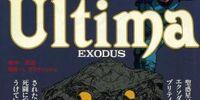 Ultima Manga