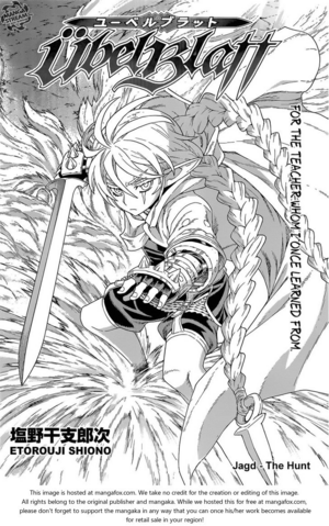 File:Chapter 126 cover.png