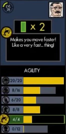 UAA Stat Agility