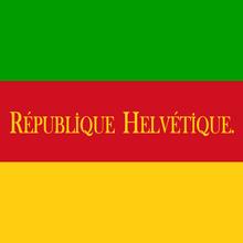 SCHflag2