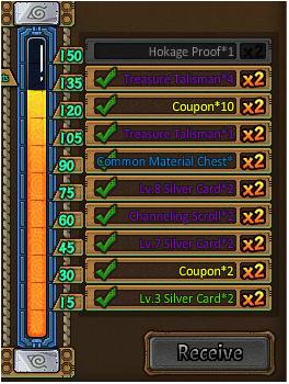 File:Lvl 50 rewards.png