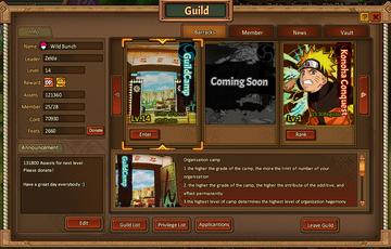 Guild main