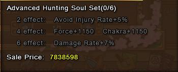 File:Advanced Hunting Soul Set.png