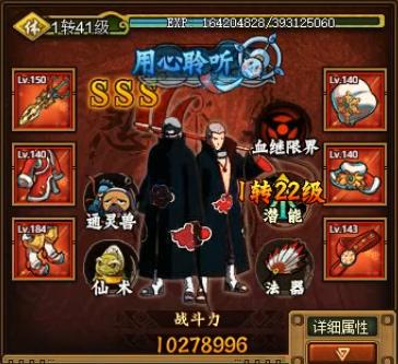 Kakuzu & Hidan in-team pic