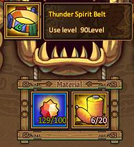 File:Thunder Spirit Belt.png