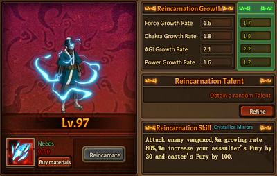 Reincarnation One Haku
